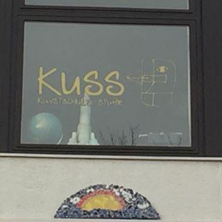 Read more about the article Unsere KuSS in Coronazeiten  – ein Film von Radio Weser.TV Studio Bremer Umland